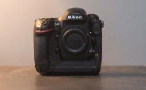 Nikon D4S nu