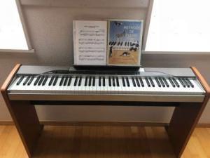 Piano électrique Casio