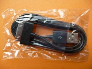 MSB : Câble pour recharger un iPhone 4