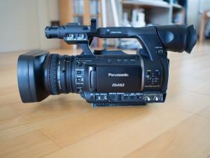 Panasonic HPX250EJ 368heures