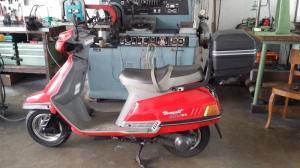 Yamaha xc 125