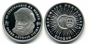 500 Escudos - Padre Antonio Vieira