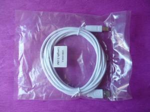 MSB : Câble-raccord USB pour imprimantes