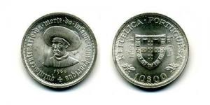 10 Escudos - Infante D. Henrique