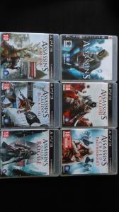 A vendre jeux PS3 en parfait état de fonctionnement.