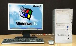 Tour ordinateur Windows 95