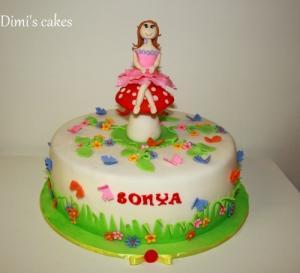 Dimi Cakes gâteaux pour votre fête